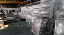 厂家加工304不锈钢生活水箱