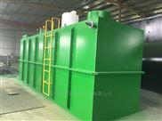 一体化废水处理装置