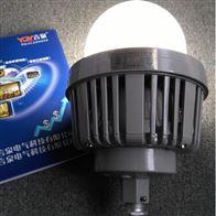 杭州LED平台灯吊挂式GF9015固态防爆照明灯