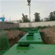 80m3/d地埋式一体化生活污水处理设备