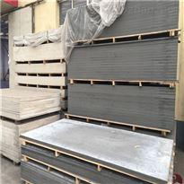 15mm厚纤维水泥板