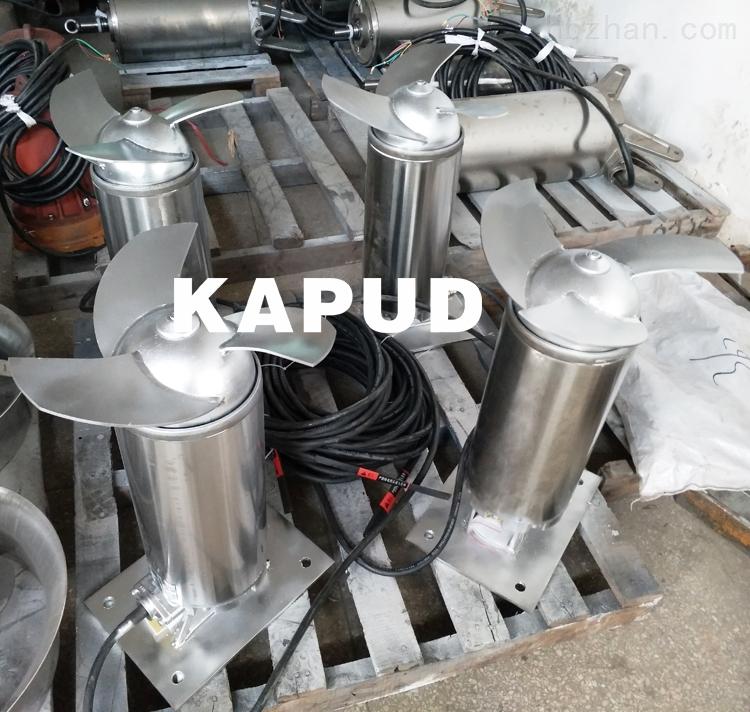 QJB2.5/8污水潜水推流器 高速混合搅拌机