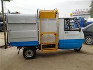 山东祥农厂家热销新能源电动三轮挂桶垃圾车
