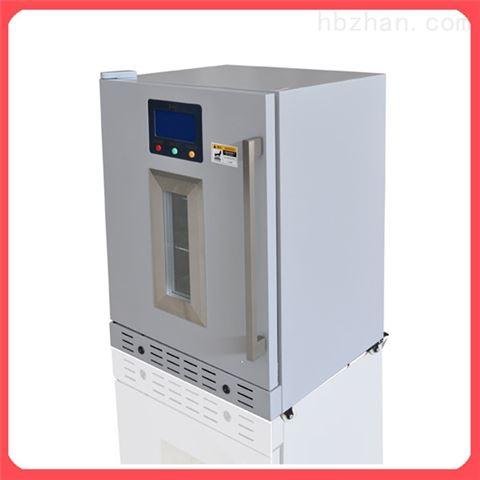 手术室输液预热箱