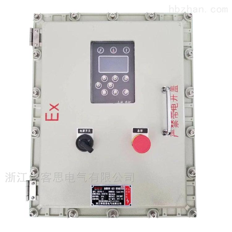 BXJ-隔爆型防爆接线箱-BXK防爆控制箱价格