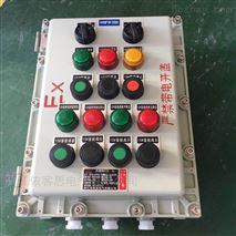 LCZ立式防爆操作柱厂家-防爆机旁控制箱价格