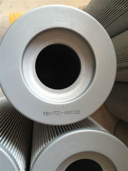 黎明液压油滤芯TZX2-630*10
