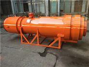 KCS-550D矿用湿式除尘风机