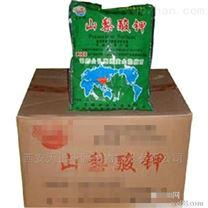 食品级山梨酸钾1kg防腐保鲜剂