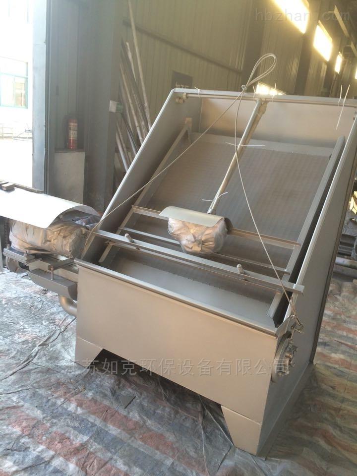 RKSF-40厂家供应 RKSF型固液分离机