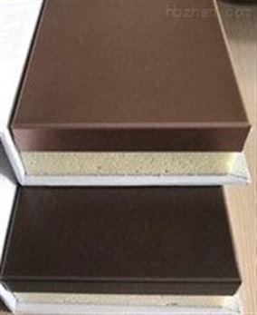 岩棉保温一体板生产