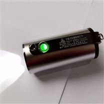 防爆充电手提探照灯SF009LED背带肩挎巡检灯