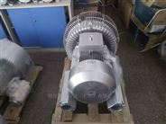 25KW漩涡式气泵