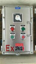 BEC56-A2D2K1304不锈钢防爆操作柱2灯2钮1转换