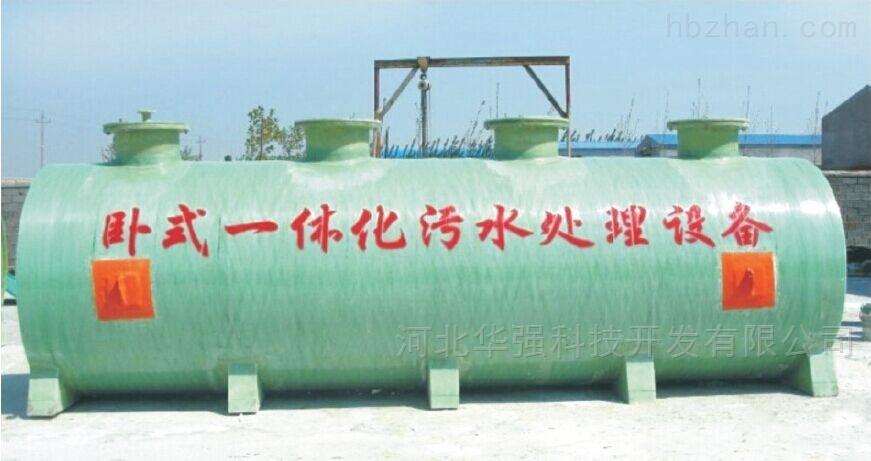 地埋式污水过滤罐/一体化污水处理设备