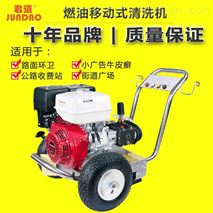 城市环卫小广告清洗B275汽油高压清洗机