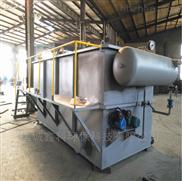 制药废水处理气浮机设备