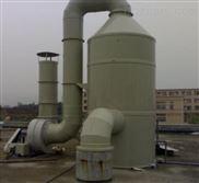 钢厂烧结脱硫鼓泡塔工程设计  配件安装及维修