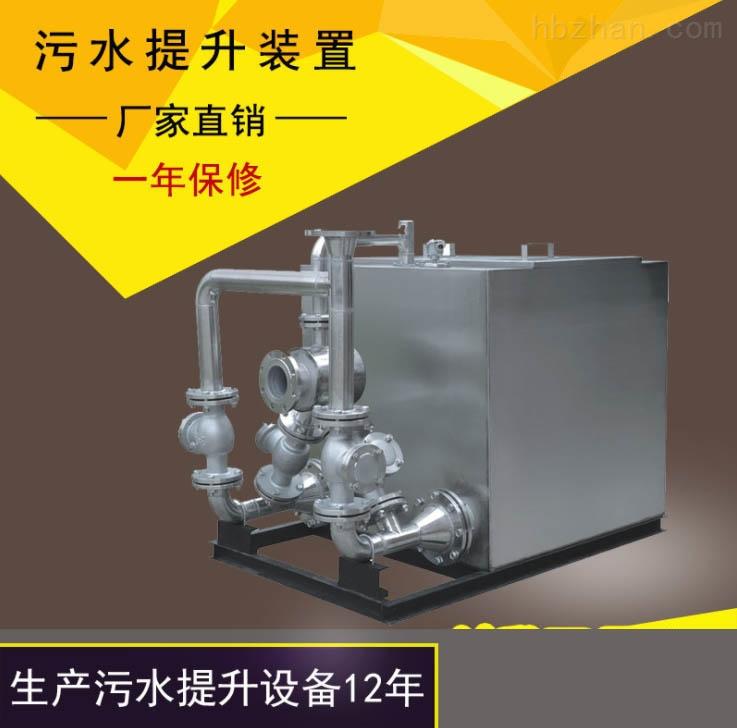 全自动污水提升装置厂家