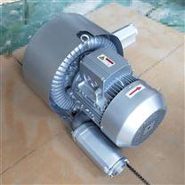 高压旋涡气泵-漩涡高压气泵