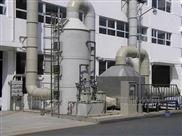 饲料厂废气处理设备