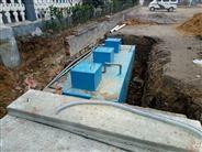 埋地式无动力污水处理设备