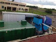 微动力污水处理设备
