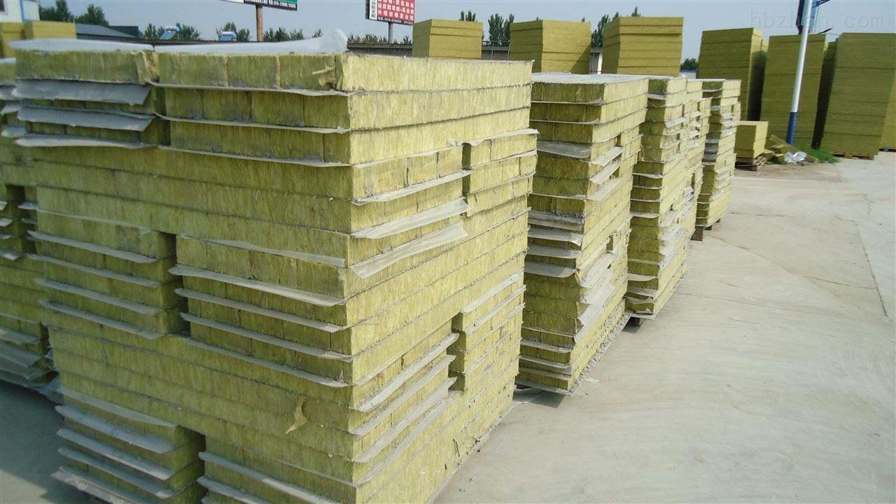 金昌砂浆岩棉复合板,专业供应商