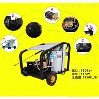 工业139彩票合买网PU350除锈除漆冷水139彩票合买网清洗机