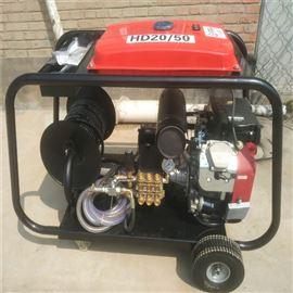 HD20/50新款力帆高压水疏通机 下水道清洗机HD20/50