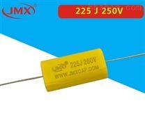 CL20分频器轴向薄膜电容2.2uf250v