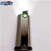 DQYL820A LED手提式防爆探照灯