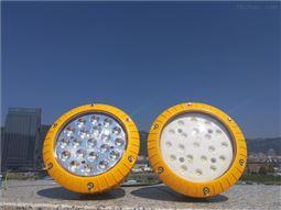 免维护高效节能LED防爆灯