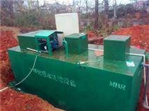 养牛场地埋式污水处理系统