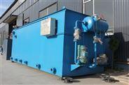 厂家生产供应大型污水处理一体化设备