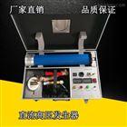 TFY21-0203高压发生器