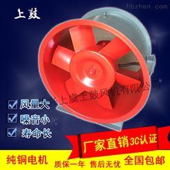 8/6.5KWHTF-II-7轴流式双速消防通风两用风机