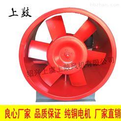 軸流式排煙風機