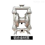 氣動泵 隔膜泵 工業用化工泵