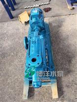 50D8-6内蒙古通辽市水力喷射器多级离心泵