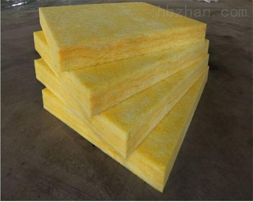 锦州外墙高密度玻璃棉板,每吨价格