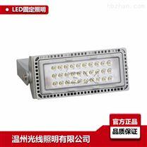 NTC9280单模组LED投光灯/(70W丨140W)LED灯