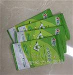 湿巾自动包装机10片湿巾包装机