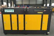 voc光氧废气处理设备