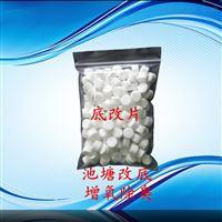 供应广东过硫酸氢钾片 苏州超能底改片价格