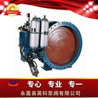 DX7K41H型蓄能罐式液控缓闭止回蝶阀