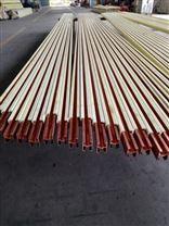 DHHT-250/600A单极安全滑触线(铜导体)