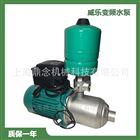 威乐变频MHI206自平衡锅炉给水泵矿用耐磨多级屏蔽泵
