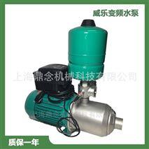 威樂水泵不銹鋼管道離心泵廠家直銷變頻泵