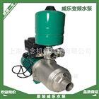 威乐进口MHI205锅炉给水耐酸碱泵别墅供水变频泵热水增压泵